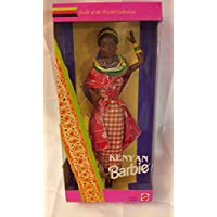 Barbie Dolls Of The World Kenyan Barbie By Mattel in 1993 - The box is in poor condition