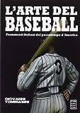 L'arte del baseball