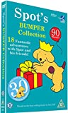 Spot's Bumper Collection [2 DVDs] [UK Import]