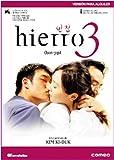 Hierro 3 [DVD]