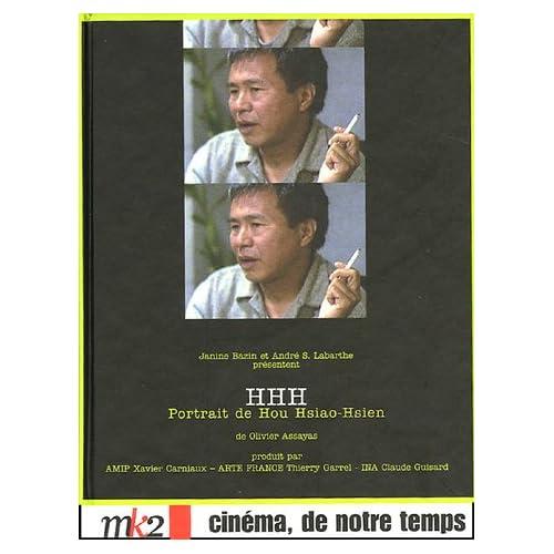 HHH, portrait de Hou Hsiao-Hsien : DVD