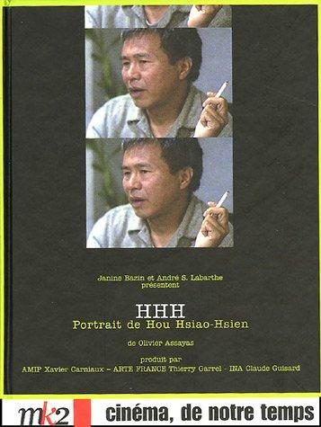 HHH, portrait de Hou Hsiao-Hsien : DVD par Olivier Assayas