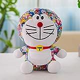 dongdada Cartoon Bunte Plüsch Spielzeug Roboter Katze Gefüllte Puppe Weiche Jingle Kissen Kinder...