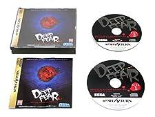 Deep Fear [Japan Import]