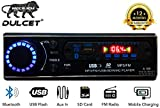 Dulcet DC-A-109 Double IC High Power Universal Fit Mp3 Car Stereo with Bluetooth/USB/FM/AUX/MMC/Remote