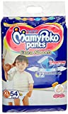 #10: MamyPoko Extra Large Size Pants (54 Count)