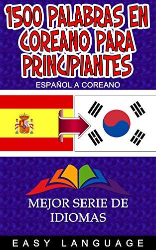 1500 palabras en coreano para principiantes (ESPAÑOL A COREANO ...