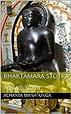 Bhaktamara Stotra: Adinath Stotra (001) (Hindi Edition)