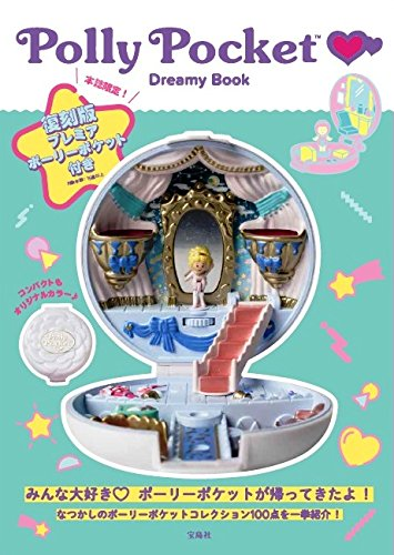 pollypocket-dreamy-book-aeuraeoeaeetmarseaa-1-4-aa-1-4-aaaaaaaeur-aacaa-a