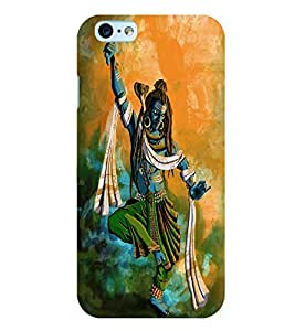 Citydreamz Lord Shiva/Gods/Spiritual/Religious Hard Polycarbonate Designer Back Case Cover For Apple Iphone 5/5S