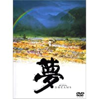 夢 Akira Kurosawa's DREAMS