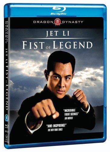 fist-of-legend-blu-ray