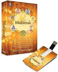 Music Card: Bhaktimala - Vishnu, Hanuman, Krishna, Rama, Shakti, Shiva, Ganesh - 320 kbps MP3 Audio (4 GB)