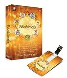 #2: Music Card: Bhaktimala - Vishnu, Hanuman, Krishna, Rama, Shakti, Shiva, Ganesh - 320 kbps MP3 Audio (4 GB)