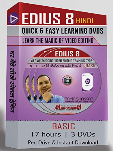 Edius Pro 8 | Video Editing Training Course | Basic