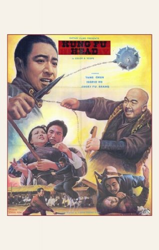 Kung Fu: the Head Crusher Movie Poster (27,94 x 43,18 cm) -