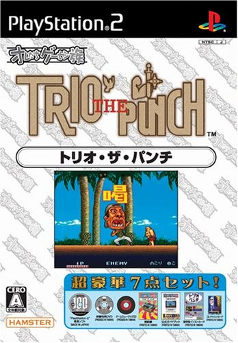 Oretachi Geasen Zoku Sono 19: Trio the Punch[Japanische Importspiele] Equinox Trio