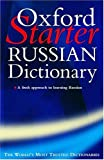 Oxford Starter Russian Dictionary