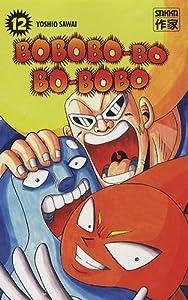 Bobobo-Bo Bo-Bobo Edition simple Tome 12