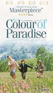 The Colour Of Paradise [VHS]
