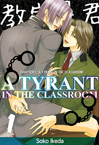 A Tyrant in the Classroom (BL Compilation) 1: A Tyrant in the Classroom (English Edition)