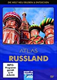 Discovery Channel Atlas - Russland