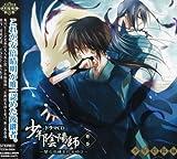Shonen Onmyoji Vol.2:Yami No..