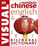Mandarin Chinese English Bilingual Vi...