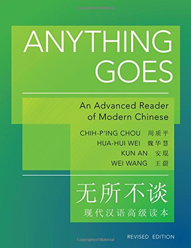 Anything Goes: An Advanced Reader of Modern Chinese - Revised Edition (Princeton Language Program: Modern Chinese, Band 25)