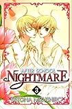 After School Nightmare, Volume 3 (After School Nightmare (Graphic Novel) (Adult))