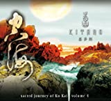 Sacred Journey Of Ku-Kai  Vol.