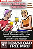 Japanese Dialogues: Meeting and Greeting (Learn Japanese through Dialogues Book 2) (English Edition)