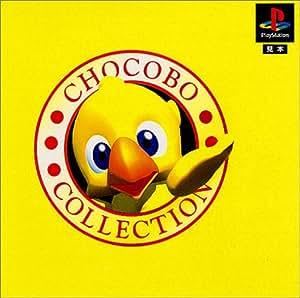 Chocobo Collection[Import Japonais]