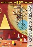Artists of the 20th Century: Wassily Kandinsky [USA] [DVD]