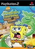 SpongeBob: Revenge of the Flying Dutchman (PS2)