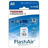TOSHIBA 32GB-Scheda SD Wireless LAN