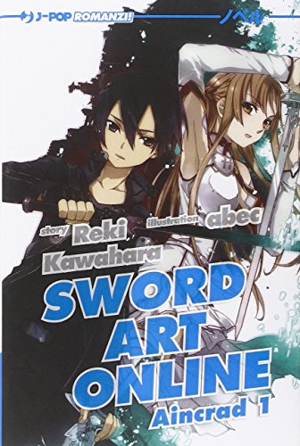 sword-art-online-aincrad-1-light-novel