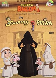 Journey to Petra