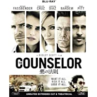 The Counselor - Limited Edition im Schuber mit Bilder Booklet (Japan Edition) Blu-ray