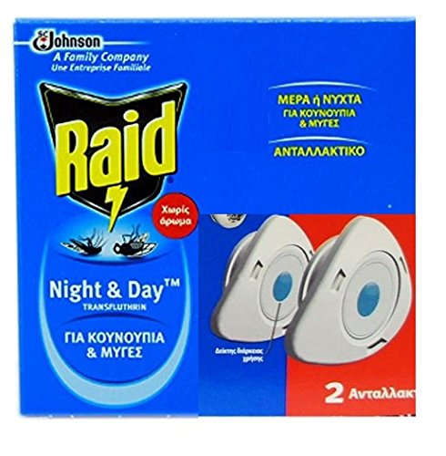 raid-night-day-mosquito-and-fly-killer-disk-2-refill-only-480-hours