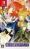 Koei Tecmo Games Harukanaru Toki no Naka De 6 DX NINTENDO SWITCH REGION FREE JAPANESE VERSION