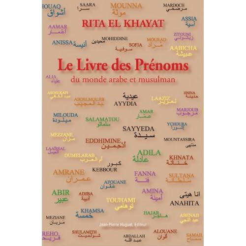 Le Livre des Prénoms du monde arabe et musulman