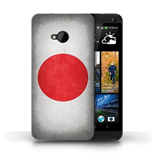 Coque en plastique pour HTC One/1 M7 Collection Drapeau - Irlande/irlandais Japon/japonois