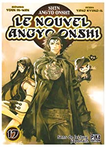 Le Nouvel Angyo Onshi Edition simple Tome 17
