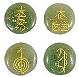 HARMONIZE Forma Lotes Ronda de 4 Piezas de Jade nefrita Cristales Reiki Karuna Symbol