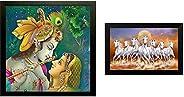 SAF 'Radha Krishna' Wall Painting (Synthetic, 30 cm x 30 cm x 2 cm) & 'Seven Lucky Running Vas