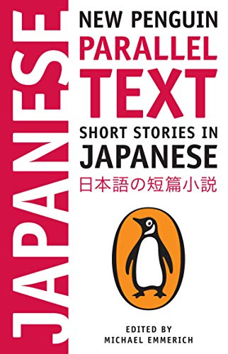 Short Stories in Japanese: New Penguin Parallel Text (Japanese Edition)