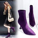 Phy Shoe Skinny Boots Kurze Röhrchen Socken Stiefel Stretch Stiefel Stiefeletten weiblicher spitzer Ins weibliches Stilett, lila, 38