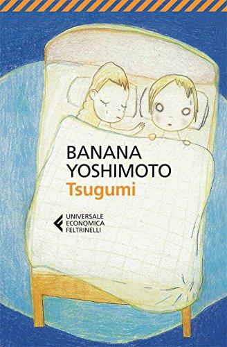 Tsugumi (Universale economica)
