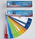 Travel Phrase Cards - China: Smart communication tool for travellers (Sprachriegel / Der Reisesprachführer zum Zeigen und Sprechen)